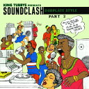 King Tubbys Presents Sound Clash Dubplate Style Part 2 アルバム DSR-LP-614