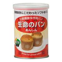 アンシンク 生命のパン 黒豆 2個 100g
