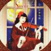 乙女の音色箱 /Sachi