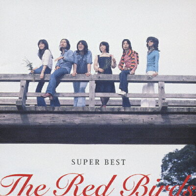 赤い鳥 スーパー・ベスト/CD/DQCL-1114