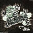 CD DABO/6bullets