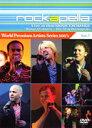 ワールドプレミアム アーティストシリーズ 100's/ロッカペラ/DVD/DVBD-10007