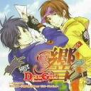 Dear Girl ~Stories~ 響/CD/BMCA-1005