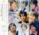 Garden of Eden(限定盤)/CDシングル(12cm)/PBCS-0009