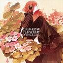 Primrose Flower Voice/CD/DGSA-10046