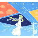 World on Color/CD/DGSA-10074