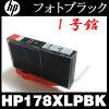 HP(ヒューレットパッカード)HP178PBK/HP178XLPBK対応フォトブラック詰め替えインク DHI-178PB3
