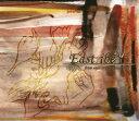 from east tribal noises EP/CD/TKUP-012