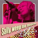 SALLY,WEEP NO MOER/CD/TKUP-022