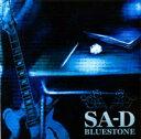 Bluestone/CD/TKUP-024