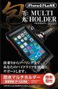 百鬼 HOLD-B10 バイク用 包 防水マルチホルダー スマートフォンホルダー iPhone6 プラス専用