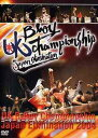 UK B-BOY Championship Japan Elimination 2004/DVD/T-1280D1