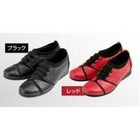 ラクラクのびる超ストレッチ靴 ブラックS