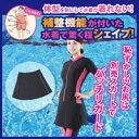 (マジックシェイプ水着 スカート 3L)