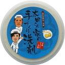 太田さん家の手作り洗剤レモンオイル200g