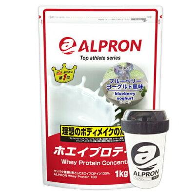 アルプロン ALPRON トップアスリートシリーズ ホエイプロテイン 100 WPC 1kg ブルーベリーヨーグルト ALP026