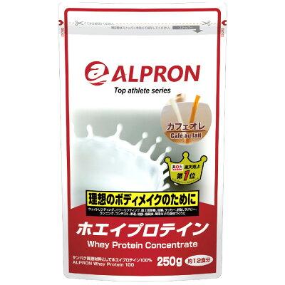 アルプロン トップアスリートシリーズ ホエイプロテイン100 カフェオレ(250g)