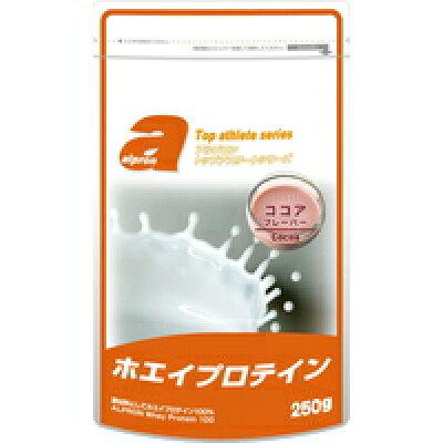 アルプロン トップアスリートシリーズ ホエイプロテイン100 WPC ココア(250g)