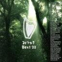 アイリッシュハープ・22の風景/CD/LH-0005