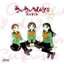 ういうい■days DRAMA CD/CD/TNCD-7001