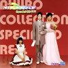 奈々と優奈のにじいろコレクション SpecialCD赤盤/CD/TNCD-7007