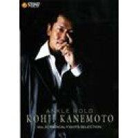 新日本プロレス・オフィシャルDVD 金本浩二/ANKLE HOLD vol.3/DVD/VPN-0003