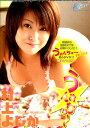 うぉんちゅ~/DVD/RURURU-0005