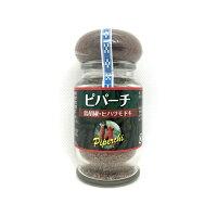 【みどり物産】ひばぁち(島こしょう) 30g