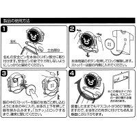 まーるい開かずピンちゃん サッカー/CA008-FB 手芸・ハンドメイド用品 クラフト スナップピン