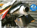 CBR1000RR FIRE BLADE ファイアブレード AMC アルミフェンダーレスキット