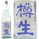 茨城県 武勇(ぶゆう)純米吟醸生酒 樽生 1800ml)夏季限定