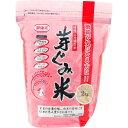 東京フーズ 芽ぐみ米 2Kg