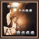 巌流島うた絵巻/CD/XQBT-1006