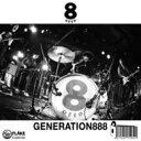 8otto (オットー) / Lostage / Generation888 / Ufo