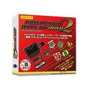 デイテル・ジャパン プロアクションリプレイMAX2(DS/DSLite用) DJ-DSMA2-BK