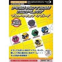 PSP用 PSP-1000 2000用 プロアクションリプレイ Sony PSP