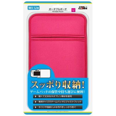 WiiUゲームパッド用 ポータブルポーチ ピンク デイテル・ジャパン