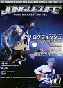JUNGLE LIFE PLUS VOL.7/DVD/YOUTH-3007