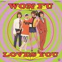 愛がいっぱい(ワン・フー・ラブズ・ユー)/CD/YOUTH-093