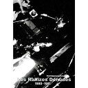 Les Rallizes Denudes 1980-1981/CD/YOUTH-230