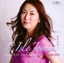 喜びの島/CD/CLCD-1002