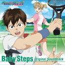 ベイビーステップ オリジナルサウンドトラック/CD/PLCD-1001A