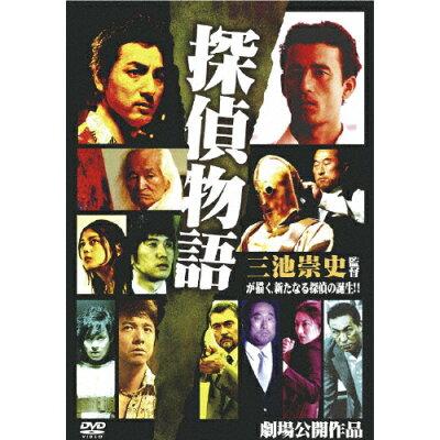 探偵物語/DVD/DMSM-7400