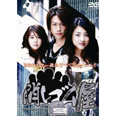 消しゴム屋/DVD/DMSM-7462