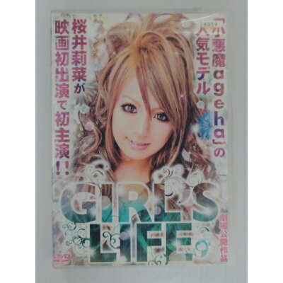 Girl's Life 邦画 DMSM-8477