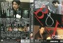 (DVD)BOX 袴田事件とは