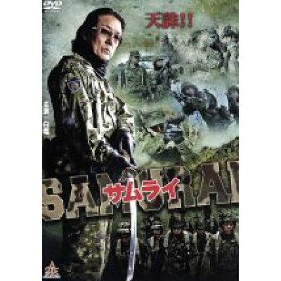 サムライ/DVD/DALI-9562