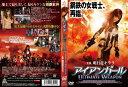 アイアンガール ULTIMATE WEAPON/DVD/DALI-11412
