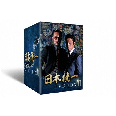 日本統一 DVD BOXII(通常盤)/DVD/DALI-11414