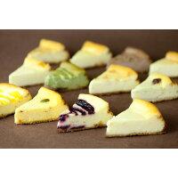 桜慈工房 チーズケーキギフト 12個